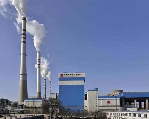 太原第二热电厂