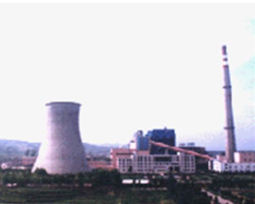 山西榆社发电厂